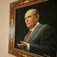 Musée François Mitterrand - Jarnac